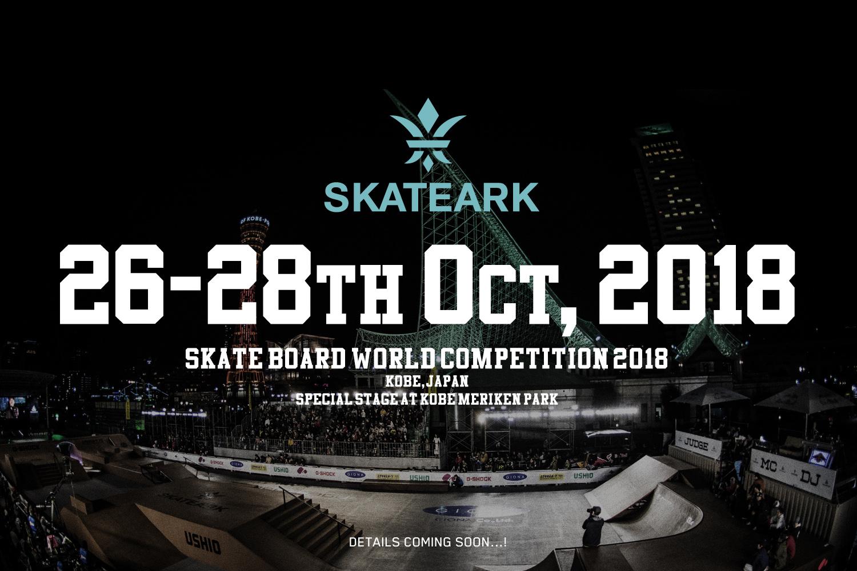 SKATE ARK 2018