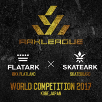 ARK LEAGUE 2017