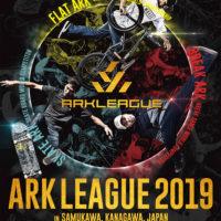 arkleague2019_samukawa